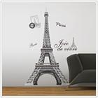 Wieża Eiffela - 169,00 zł