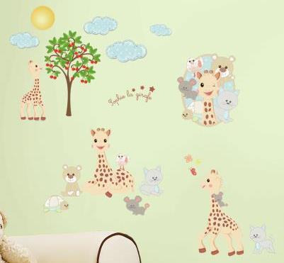 Żyrafa Sophie - 99,00 zł